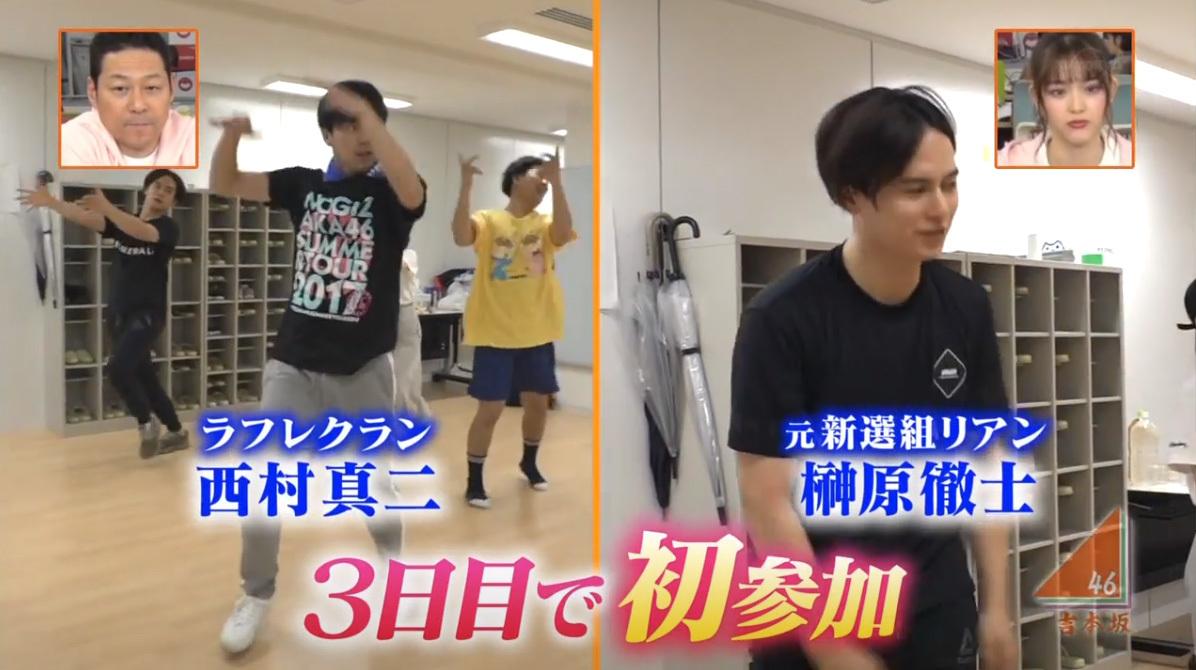 吉本坂46が売れるまでの全記録 ラフレクラン西村 乃木坂46真夏の全国ツアー2017