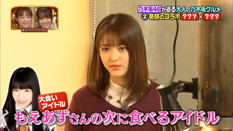 松村沙友理はもえあずさんの次に食べるアイドル