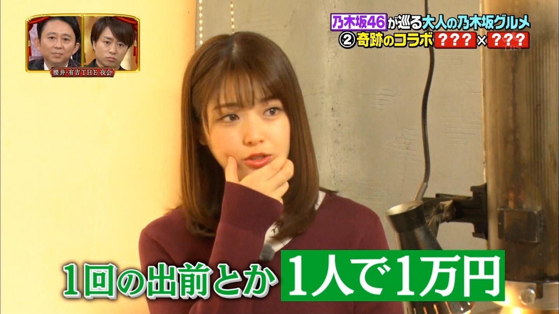 松村沙友理「1回の出前とか1人で1万円かかるんですよ」