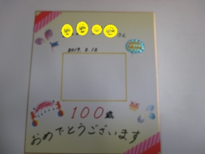 IMG_7401[1]