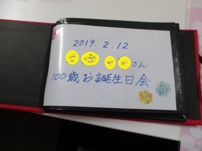 IMG_7445[1]