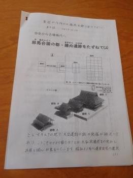 DSCN4823_convert_20190412190122.jpg