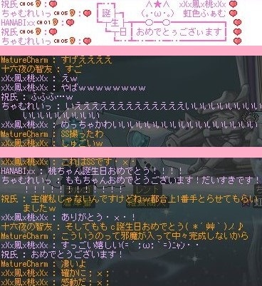 Maple_181115_000708.jpg