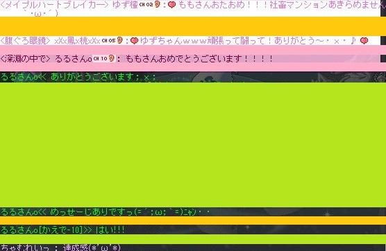 Maple_181115_001357.jpg