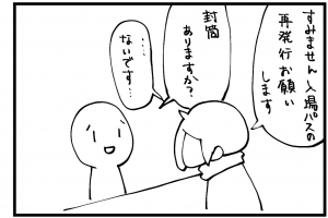 komi3.jpg