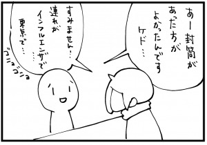 komi4.jpg