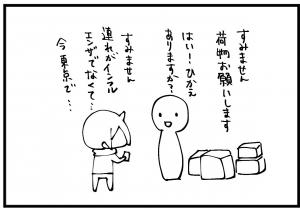 komi5.jpg