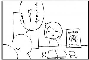 komi6.jpg