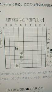 181019 将棋1菅井7段