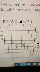 181019 将棋2橋本8段