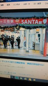 181219 サンタクロース駅