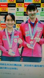 190121 卓球全日本