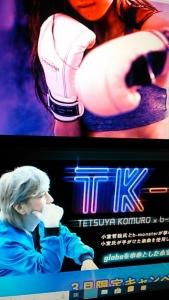 190508 暗闇ボクシングジム TK