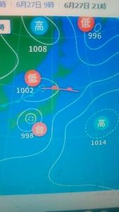 190626 台風?!