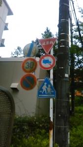 190703 所沢標識