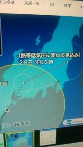 190727 台風進路