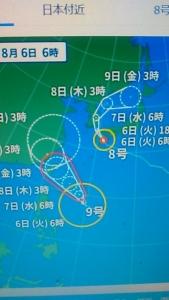 190806 台風