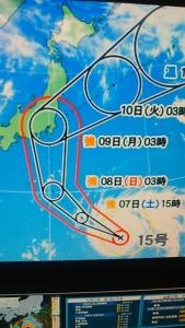 190907 台風