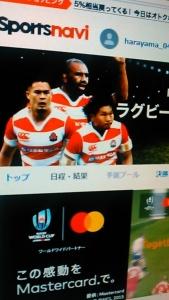 191005 ラグビー日本サモア