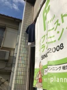 IMG_7045.jpg