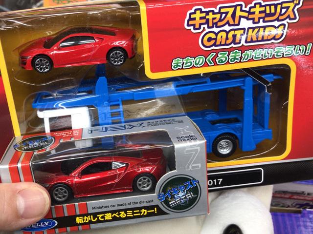 Cast_kids_NSX2017_Carrier_car_RMZ_City_03.jpg