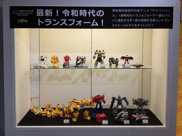 Doll-Museum_TF_51.jpg