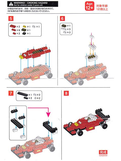 Petit_Block_Racecar_10.jpg