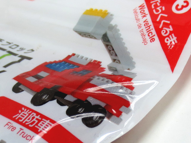 Petit_Block_Racecar_30.jpg