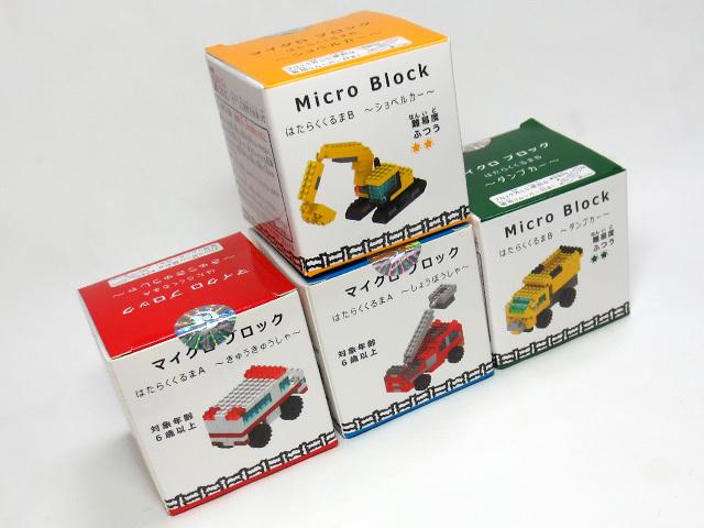 Petit_Block_Racecar_31.jpg