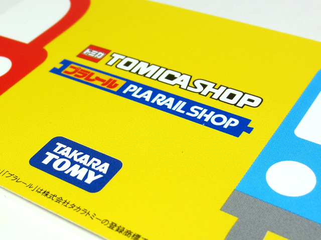 Tomica_shop_original_LP400_04.jpg
