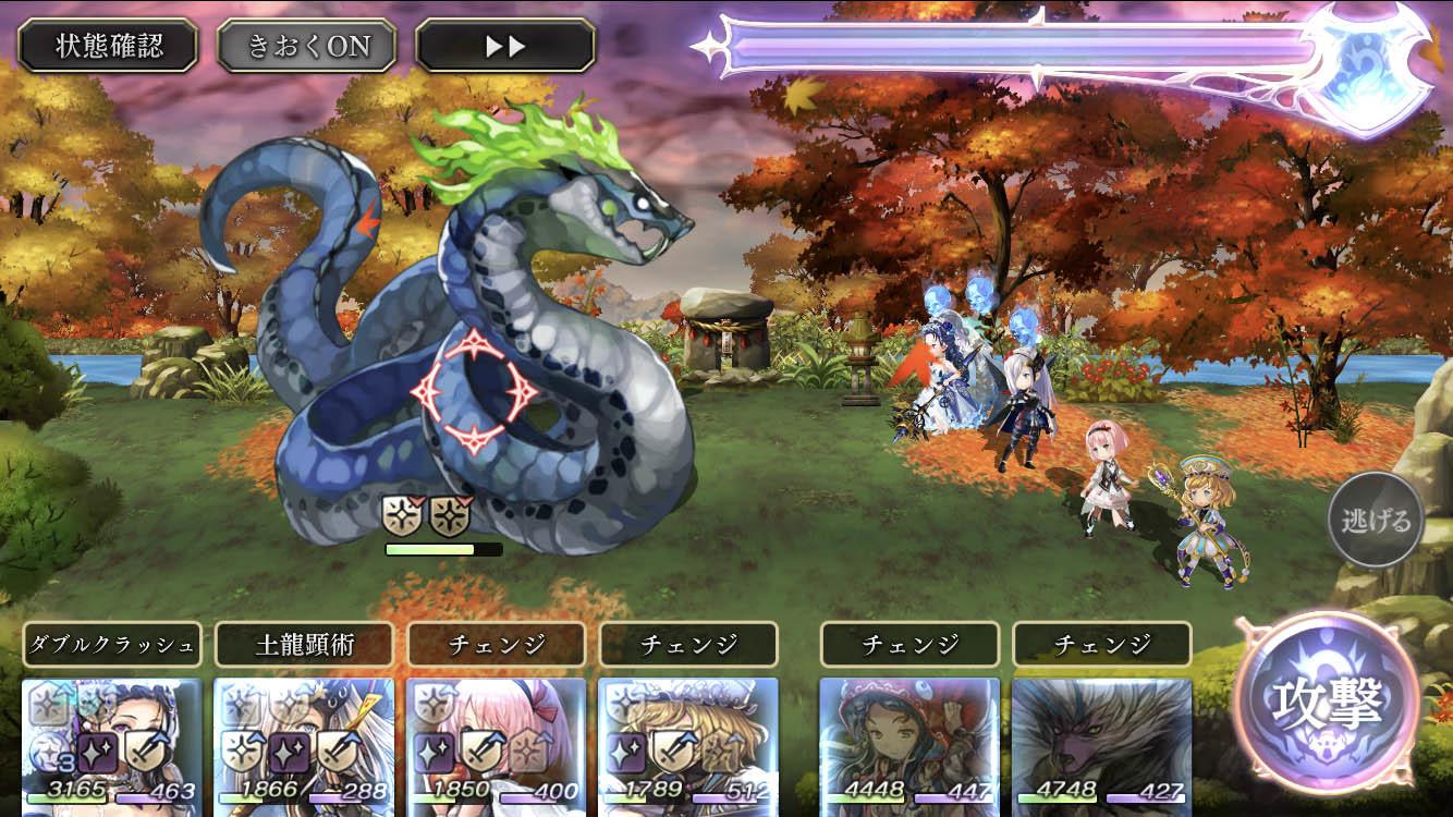 iPhone_app_another_eden_15_05.jpg