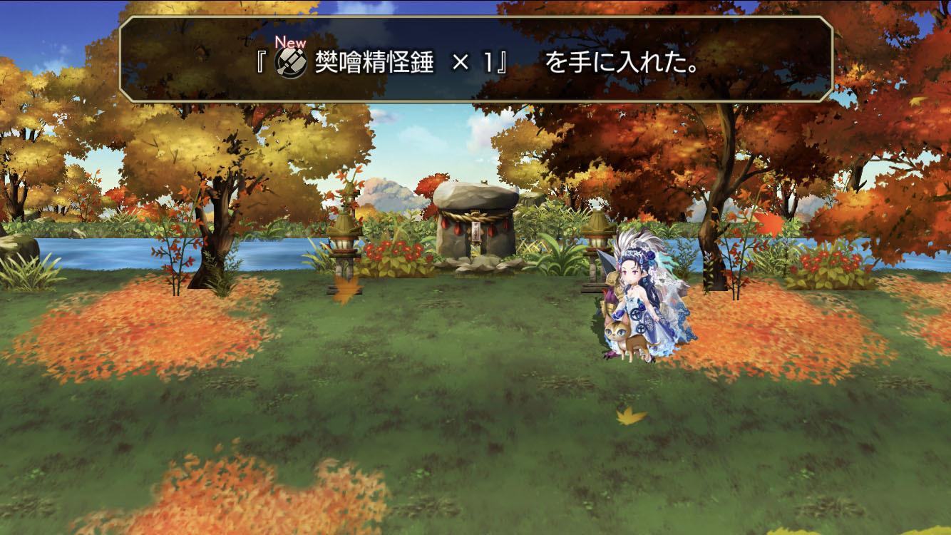 iPhone_app_another_eden_15_10.jpg