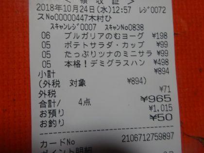 mini_DSC00042_20181024132706d72.jpg
