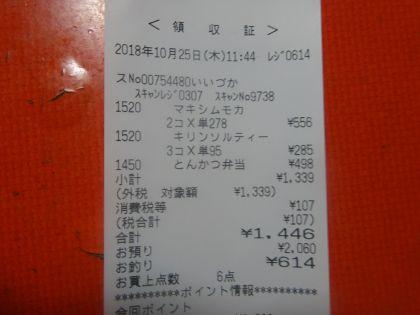 mini_DSC00060.jpg