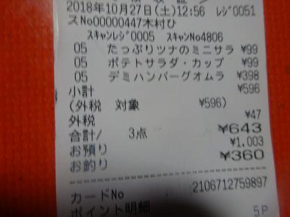 mini_DSC00093_20181027132332949.jpg