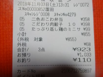 mini_DSC00167_201811031359567c8.jpg