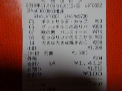 mini_DSC00201_2018110613260557f.jpg