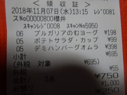 mini_DSC00221_20181107134759e32.jpg