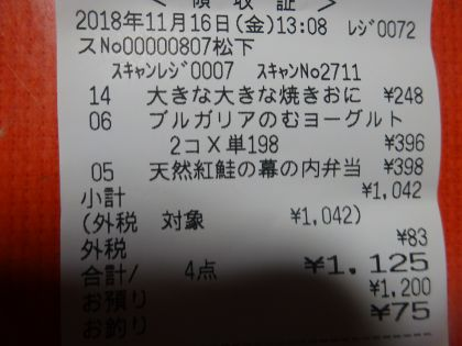 mini_DSC00363_20181116134926b13.jpg