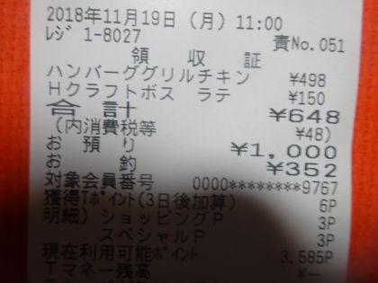 mini_DSC00384_20181119112115e54.jpg