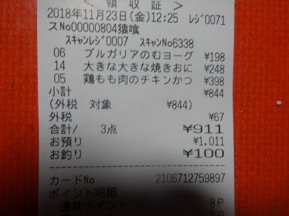 mini_DSC00461_20181123124514f53.jpg