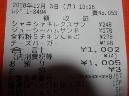 mini_DSC00597_20181203104305dda.jpg