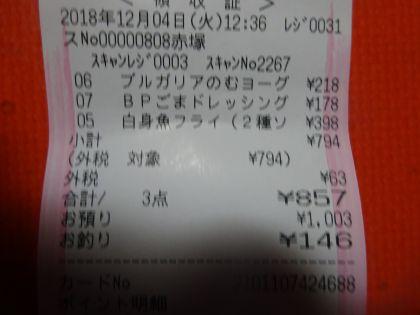 mini_DSC00619_20181204134239451.jpg