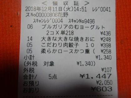 mini_DSC00752.jpg