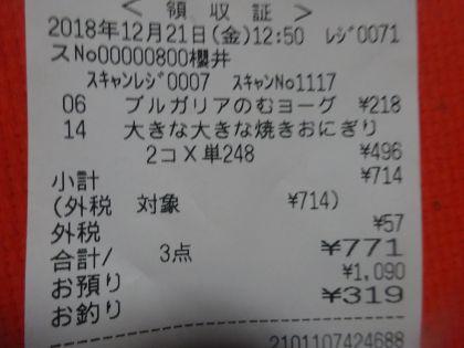 mini_DSC00918.jpg
