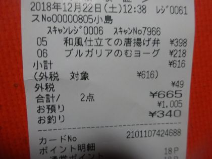 mini_DSC00935_201812221255224a1.jpg