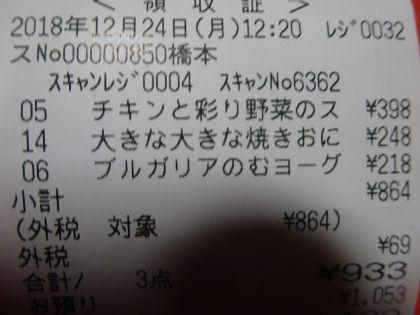 mini_DSC00954_20181224124554f85.jpg