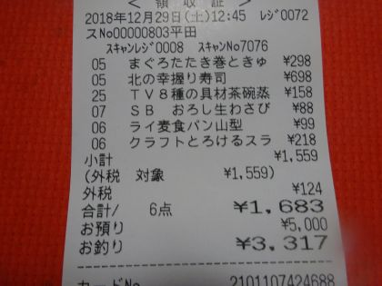 mini_DSC02819.jpg