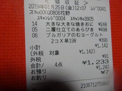 mini_DSC03187.jpg