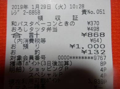 mini_DSC03214_20190129154815c46.jpg